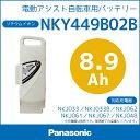 期間限定最大3年保証★ NKY449B02B リチウムイオン バッテリー 25.2V-8.9Ah (...