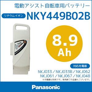 パナソニック バッテリー リチウムイオンバッテリー