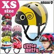 [スーパーSALE中に使えるクーポン配布中!12/8(木)1:59まで]送料無料 NUTCASEヘルメット GEN3 XS 幼児用48-52センチ LITTLE NUTTY HELMET 子どもキッズ XS(48-52センチ)ナットケース NUTCASE-XS 北海道・沖縄・離島別途送料[02P03Dec16]