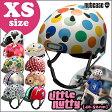 送料無料 NUTCASEヘルメット GEN3 XS 幼児用48-52センチ LITTLE NUTTY HELMET 子どもキッズ XS(48-52センチ)ナットケース NUTCASE-XS 北海道・沖縄・離島別途送料