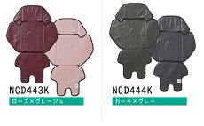 着せ替えシートカバーパナソニックギュットGyutto後ろチャイルドシートNCD366AS/NCD366S/NCD330S/NCD332S/NCD382SA用オプションOGKRBC-011DX3にも