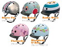 【ヘルメット 子供用】送料無料 NUTCASEヘルメット GEN3 XS 幼児用48-52センチ キッズ XS(48-52センチ)ナットケース NUTCASE-XS 北海道・沖縄・離島別途送料 お洒落 自転車用にも
