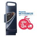 クーポン配布中★期間限定最大3年保証★ NKY450B02B リチウムイオン バッテリー 25.2V ...
