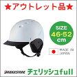 [アウトレット品/長期在庫品]ブリヂストン自転車用ヘルメット チェリッシュfull/ホワイト CHCF4954[46-52cm]