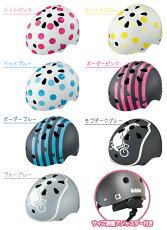 NEW★bikkeキッズヘルメットCHBH4652キッズ用自転車ヘルメットサイズ46-52cmBRIDGESTONEビッケブリヂストン