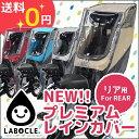 [�ޥ饽����˻Ȥ��륯���ݥ�������!10 / 6(��)1��59�ޤ�][��˥塼����!!]����̵�� LABOCLE / ��ܥ��롡�ꥢ�ѥץ�ߥ�����㥤��ɥ����ȥ쥤�С� L-P...