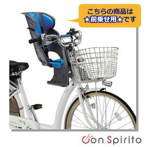 自転車用チャイルドシート FCS ...