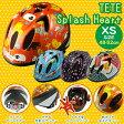 送料無料 TETE テテ Splash Heart XSサイズ スプラッシュハート 子ども用自転車ヘルメット サイズ48-52cm 適合規格:SG・CE 徳島双輪(株) TETE-SH-XS 北海道・沖縄・離島別途送料