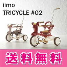 iimo�ʥ������M&M(���ࡦ����ɡ������tricycle#2�ȥ饤�����륪����컰�ؼ�mimi������̵����