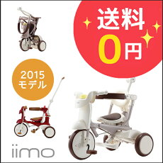 ������̵����iimotricycle#022015ǯ��ǥ��ޤꤿ���߻��ؼ�M&M�ȥ饤�����륷��ץ뤪�����ե��ߥ꡼��1040���̳�ƻ�����졦Υ���������ӡ�