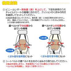 【前・後兼用】やわらかクッション低反発で段差の衝撃を吸収!【CCK-Y】ブラウン大久保製作所