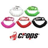 CP-SPD08 Crops クロップス コイルケーブル 【Q3 キュースリー】 自転車 ワイヤーロック 鍵