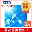 ◆◆【送料無料】 シード UV-1 2枚 両目用 O2レンズ(高酸素透過性 ハードレンズ ) ハ