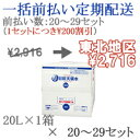 [200円OFFクーポ...