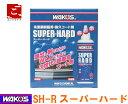 WAKO'S SUPER HARD W150ワコーズ スーパーハード《未塗装樹脂用耐久コート剤》耐熱・耐久・撥水性バンパー、サイドモール、エンジンカバー、ワイパーアーム等に