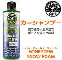 HONEYDEW SNOW FOAMハニーデュースノーフォーム 《カーシャンプー(洗浄&保護)》大量の泡でボディを傷つけないメロンの香り洗車・カーケアCHEMI...