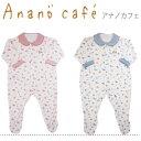 Anano cafe【アナノカフェ】AC. ベビー足付きカバーオール 2種【05P26Mar16】