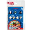 TORUNE【トルネ】ウルトラマンシリーズ ニコニコピック ...