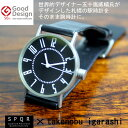 SPQRスポール「ekiwatch30mm」designTakenobuIgarashi鉄道ウォッチ鉄道時計シンプル日本製国産腕時計ジャパンjapan