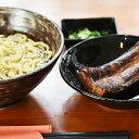 琉球麺茉家(まつや) 琉球薫りセット(4食分)