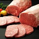 前沢産まれの小形牧場牛 小形牧場牛サーロインブロック1kg
