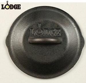 LODGE6・1/2インチスキレットカバー(ロジック)