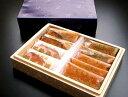漬魚味噌・粕漬セット 【G-1】【楽ギフ_のし宛書】