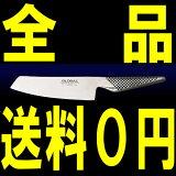 【【】GLOBAL(グローバル包丁/GLOBAL包丁)グローバルナイフシリーズ菜切り(14cm)【GS-5】【楽ギフ包装選択】