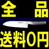 全球(全球刀/全球刀)全球Santoku刀系列(18厘米)的G - 46 [音乐] [选择礼品包装明天崁音乐;[【【】GLOBAL(グローバル包丁/GLOBAL包丁) 三徳(18cm) 【G-46】 / グローバルナイフシリーズ【楽ギフ包装選択】【あ