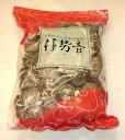 本場大分天日干し椎茸 上潰司(じょうつぶし)500g