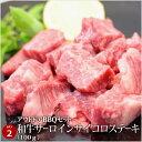 【4129円】牛豚肉...