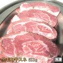 煮物・シチュー・コンソメにどうぞ。特選黒毛和牛すね[スネ肉]500g