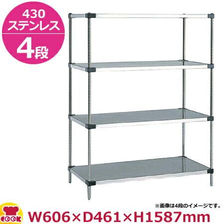 Draper Tool Storage Board 18 Piece 22295