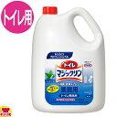 トイレマジックリン 消臭・洗浄スプレー 業務用 4.5L(代引不可)