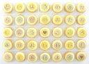 出産祝いクッキーメール(チョコラングドシャ、02-CS-WG)...