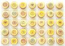 七五三クッキーメール(チョコラングドシャ、01-CM-AP)【楽ギフ_のし】【楽ギフ_のし宛書】...