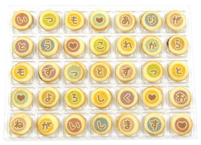 クッキーメール(チョコラングドシャ、02-CM-WG)の商品画像