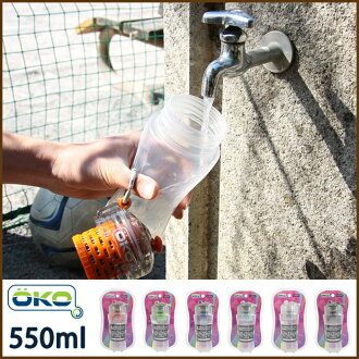 OKO ( Nico ) with clean water filter with bottle 550 ml ◆ waterbottle / filter bottle and filtration with bottle / water bottle / オコボトル / water filter / water bottle / bottle / bottle / tap water / filtration / direct drinking water / Cola transparent /o