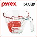 Pyrex_01-500