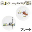 Sg-lp-plate_01