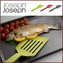 Josephjoseph_01-jt