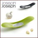 Josephjoseph_01-rk_b