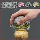 Josephjoseph_01-rp