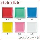 Fukkui_01-sikki-pm