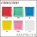 Fukkui_01-sikki-ps