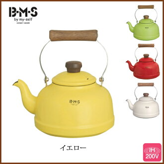 BMS (beams) 2. 3 L Kettle yellow ★ IH support /ih 200 V / kitchen supplies and kitchen goods / kitchen gadgets and porcelain enamel and enamel kettles / yellow / 5P13oct13_b [reviews after arriving at 20% off]