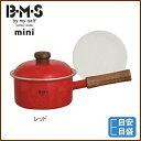 Bms-mini_14_r