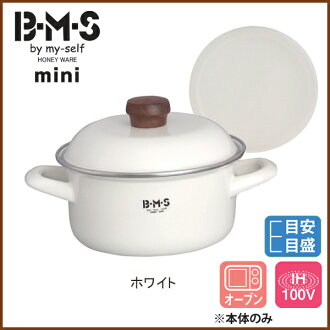 Enameled hands pot ミニキャセ roll with a ポリフタ 15 cm 1. 4 L white [BMS (mini beams), ◆ / IH response /ih / pots / enameled pot / casserole / cooking appliances / white / enamel / enamel / kitchen / one people for pot / store / small saucepan small [after arri
