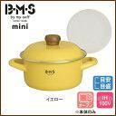 Bms-mini_15_y