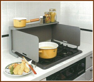 [] Oil for kitchen Splash Guard ◆ around kitchen / stove of convenient equipment / oil Splash Guard / レンジガード / コンロガード / oil guard / stove / rack / stove rear rack / コンロカバー / gas stove cover